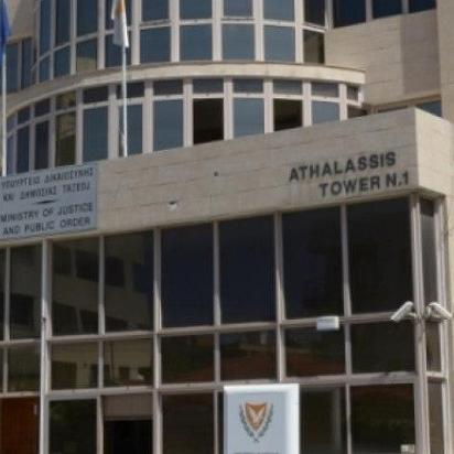 ministry of justice cyprus